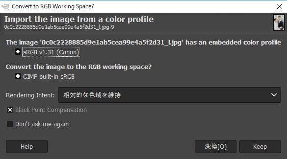 キャプチャ.JPGGIMPでのカラープロファイル