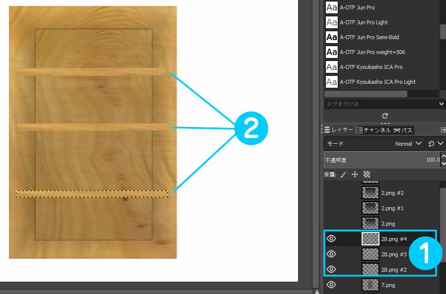 Create a shelf
