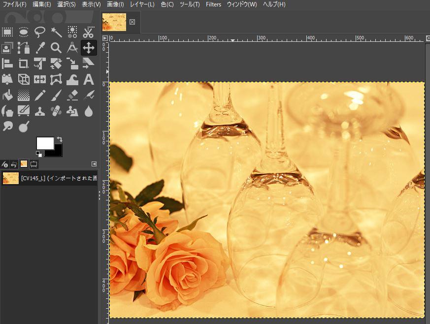 GIMPでホワイトバランスの自動調整