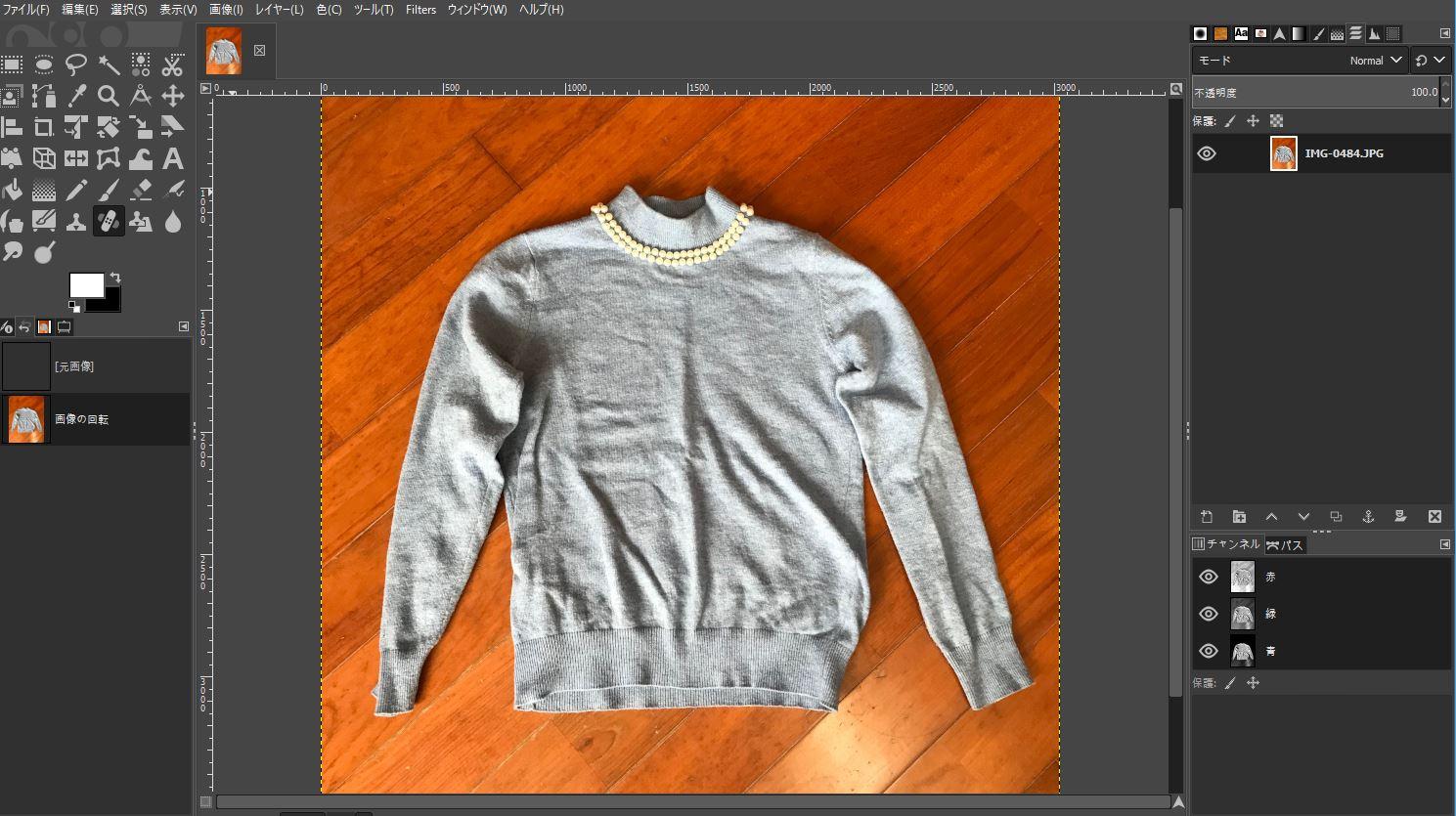 GIMPで洋服のシワ取り