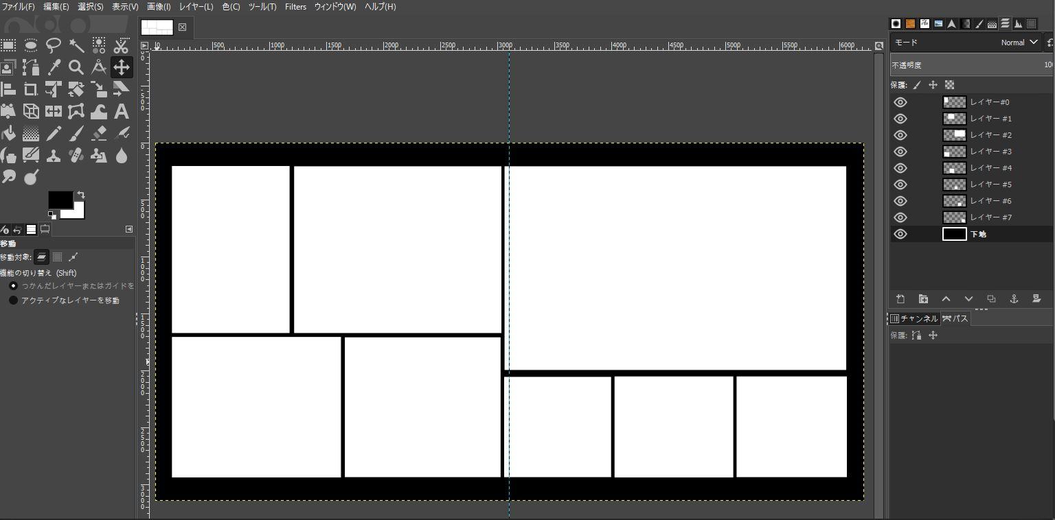 GIMP用のテンプレートを開く