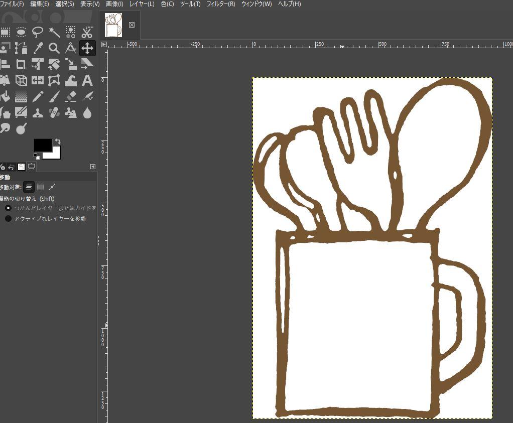 GIMPに手書きの絵を読み込む