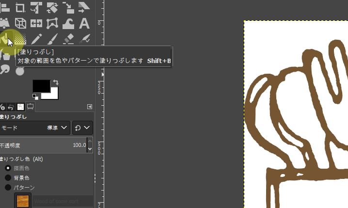 GIMPの塗りつぶしツールの使い方