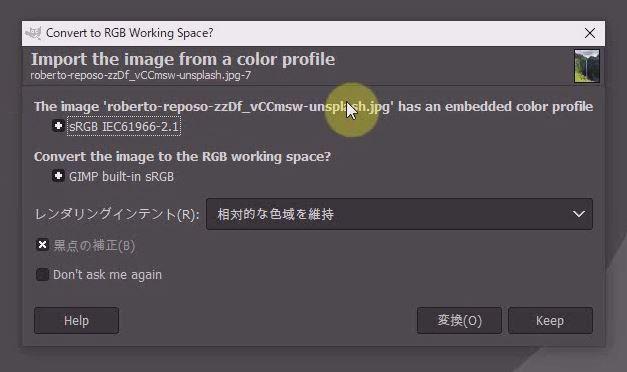 GIMPにダウンロードした素材を読み込む