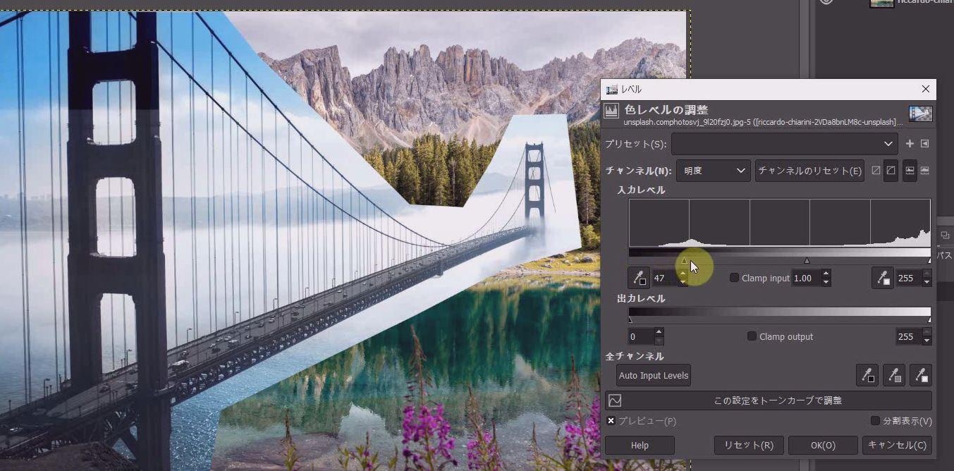 つり橋のコントラストを強くして選択しやすくします。