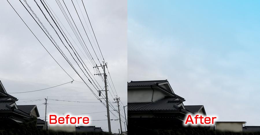 気持ちも曇りがちですが、曇った空もグラデーションツールですっかり青空の晴天にしてみましょう!