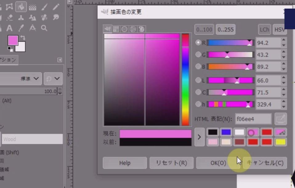描画色の色を決める